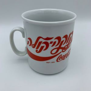 NWOT VTG Coke Hebrew Coffee Mug Naaman Israel